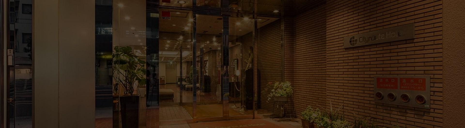 シティルートホテルのPV映像