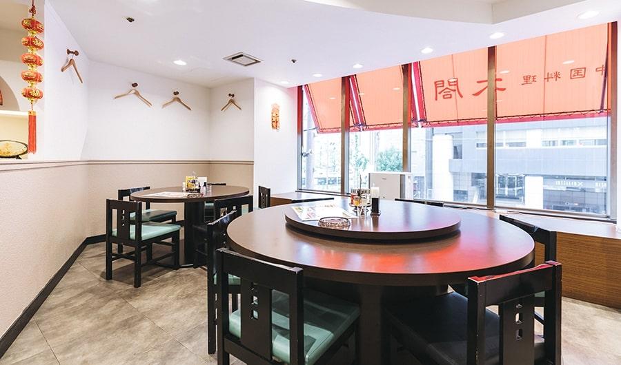レストラン写真2